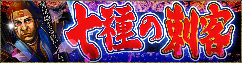 新ゲーム入りました! Geisha Story jackpot, Silent Samurai jackpot, Wu Long jackpot, Land of Gold, Zhao Ci Tong Zi, Si Xiang, Zhao Cai Jin Bao jackpot